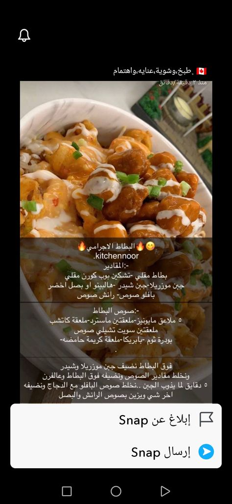 Pin By Alaahafez On طبخاتي Cookout Food Food Receipes Indian Food Recipes