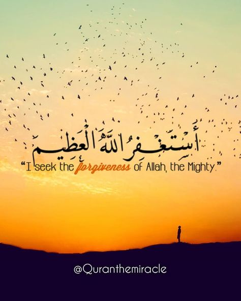 Astagfirullah Tulisan Arab : astagfirullah, tulisan, Dzikir, Ideas, Islamic, Quotes,, Quotes, Quran,, Islam