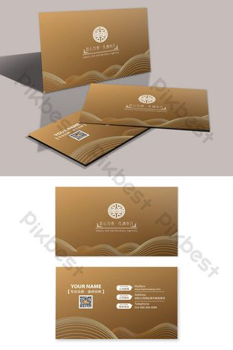 Chinese Golden Auspicious Clouds Classical Real Estate Business Card Psd Free Download Pikbest Real Estate Business Cards Business Card Psd Free Real Estate Business