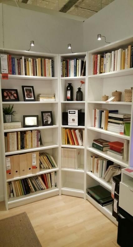 48 Super Ideas Craft Room Ideas Ikea Billy Bookcases 2020 Ev Kitapliklari Ev Icin Ikea Fikirleri