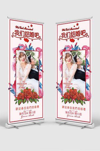 X Banner Cdr : banner, Million, Creative, Templates, Pikbest, Wedding, Photo, Studio,, Banner, Template,, Studio