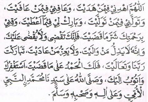 Doa Qunut Shubuh Qunut Nazilah Serta Penjelasannya Doa
