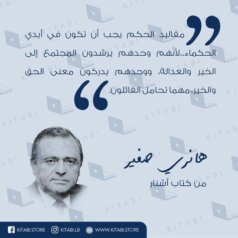 Kitabi Store Abdulkarim0194 On Pinterest