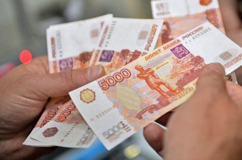 Займ на карту 5000 рублей