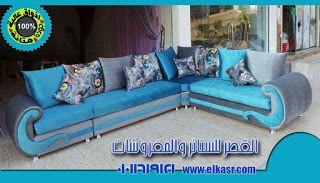 ركنة مودرن امريكي تركواز في سلفر Sectional Couch Couch Home Decor
