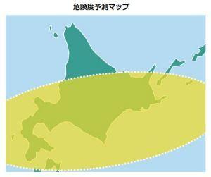 北海道安平町で震度6強 この地震は予知されていました 間取り 家の