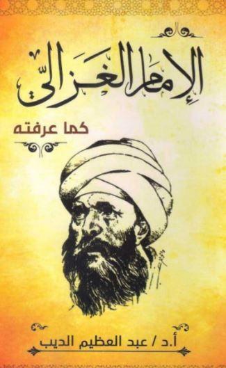 Pin By Galal Hady On كتب مسموعة Books To Read Pdf Books Books