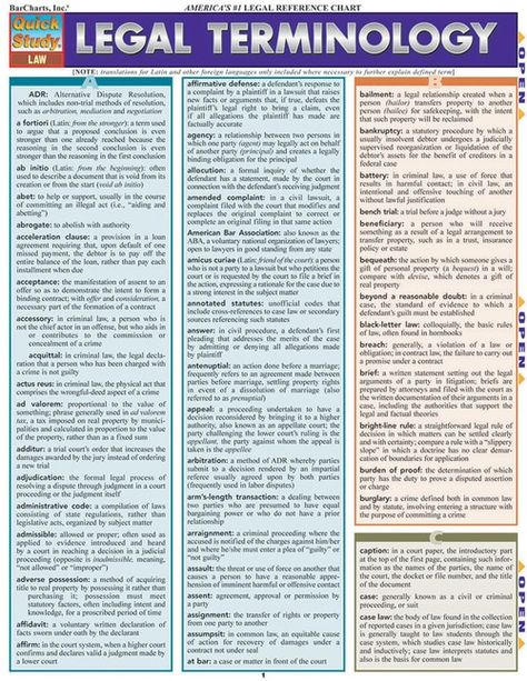 Legal Terminology Laminated Study Guide (9781423205418)