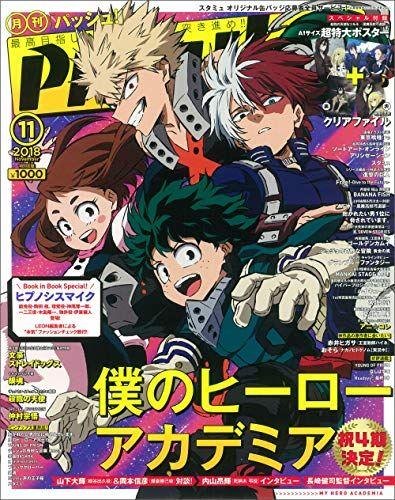 boku no hero academia Bedroom Wall Collage, Photo Wall Collage, Vintage Anime, Poster Anime, Wall Prints, Poster Prints, Anime Bebe, Manga Anime, Anime Art