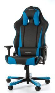 Pleasant The Best Gaming Chairs For Big And Tall People Reviewed Dailytribune Chair Design For Home Dailytribuneorg