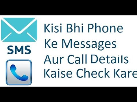 DHAMAKA!!!! Get Rs 10 recharge instant in 2 minuts [in Hindi] | dhamaka | Pinterest