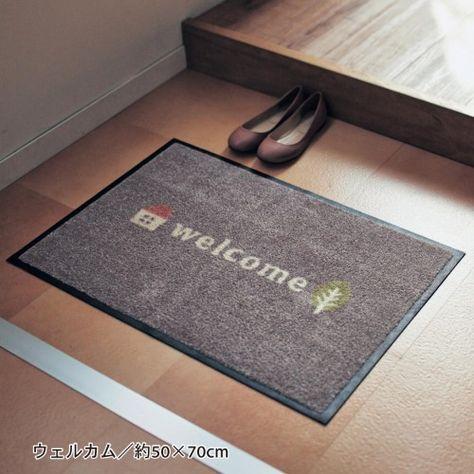 おしゃれに彩りながら、エントランスをきれいに。 | 玄関 | 玄関