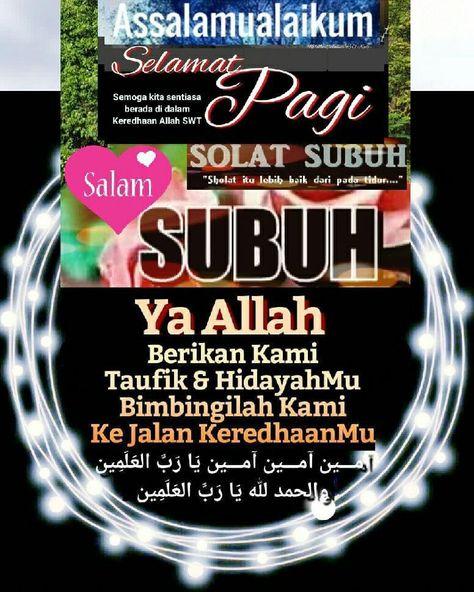 Ucapan Sholat Subuh : ucapan, sholat, subuh, Salam, Subuh,, Ideas, Assalamualaikum, Image,, Salam,, Muslim, Quotes