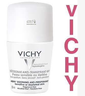 افضل مزيل عرق طبيعي افضل 5 أنواع في جميع الدول العربية The Best Natural Deodorant The Best 5 Types In All Arab Countries Deodorant Vichy Skin