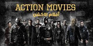 صور غلاف أكشن Movies Action Movies Movie Posters
