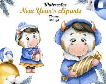Watercolor Clipart New Year S Bulls New Year S Balls Etsy In 2020 New Year Clipart Kids Clipart Clip Art