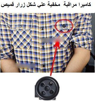 كاميرا مراقبة مخفية داخل شماعة ملابس In 2021 Earbuds Electronic Products Electronics