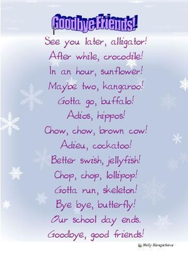 Funny leaving poems for friends