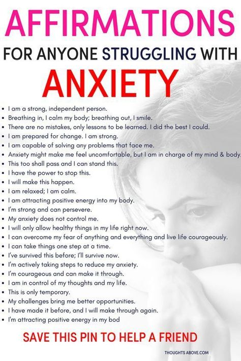 Affirmations to fight your anxiety