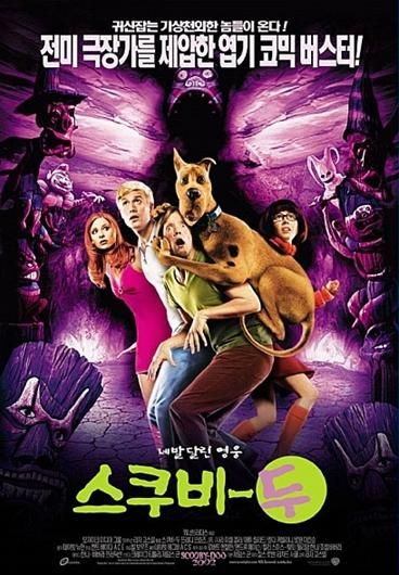 Scooby Doo 2002 Streaming : scooby, streaming, Scooby-Doo, (2002), Scooby, Streaming, Movies, Online,