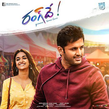 images Geetha Govindam Songs Download Naa Songs dj remix songs mp3 song