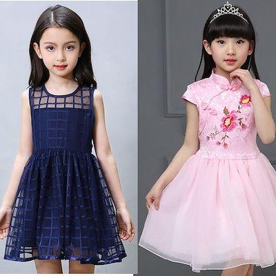 ملابس عصرية للبنات الصغيرات 2020 2021 اتجاهات وأنماط الصيف Fashion Fashion Outfits Dresses