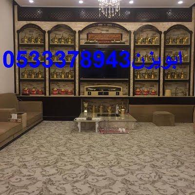 مشبات السعودية صور مشبات ديكورات مشبات 0533378943 Home Decor Decor Fireplace
