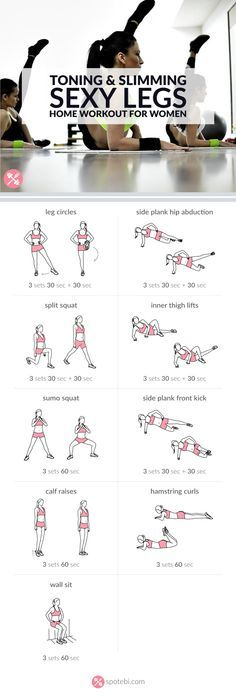 Get lean and strong with this sexy legs workout. 9 toning and slimming leg exercises to work your inner and outer thighs, hips, quads, hamstrings and calves. http://www.spotebi.com/workout-routines/sexy-legs-workout-women-toning-slimming/