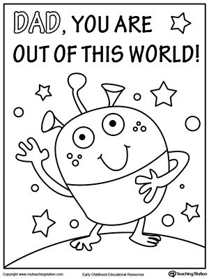 **FREE** Father's Day Card. You Are Out of This World! Worksheet. You Are Out of This World! Father's day coloring page. #MyTeachingStation