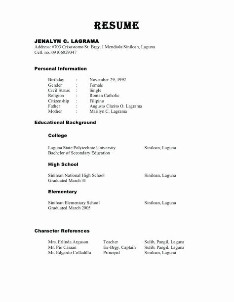 25 Resume Template With References In 2020 Resume References