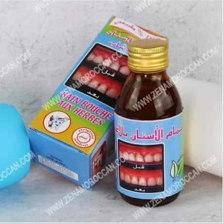 حمام الأسنان بالأعشاب Nutella Bottle Nutella Desserts