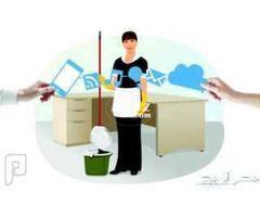 عاملات منزل للتنازل ونقل الكفاله In 2020 Toy Chest Storage Cleaning Service