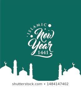 25 Gambar Kartun Tahun Baru Islam 1441 Hijriyah Images Stock Photos Vectors Shutterstock Download Kata Ucapan Selamat Tahun Bar Di 2020 Kartun Gambar Seni Islamis