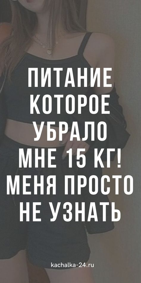 slabeste 10 kg in 15 zile