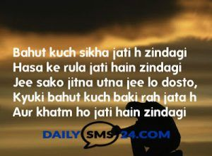 Pin On Sad Shayari In Hindi