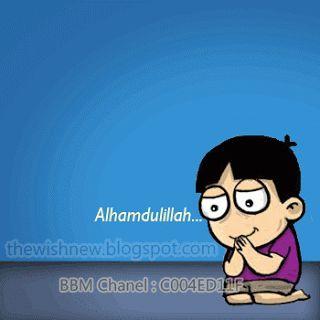 Dp Bbm Animasi Terbaru Versi Photoshop Animasi Bbm Kata Kata