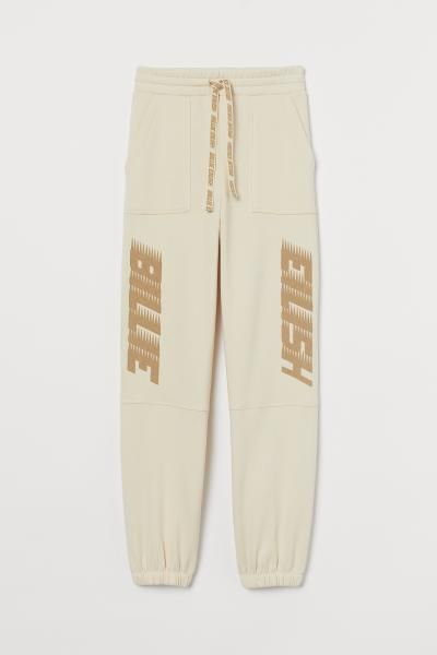 Pdp In 2020 Cute Sweatpants Billie Eilish Billie Eilish Merch