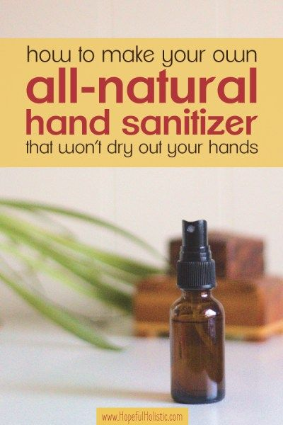 Easy Diy Hand Sanitizer Recipe Hand Sanitizer Natural Hand