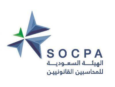 الهيئة السعودية للمحاسبين القانونيين تعلن عن توفر ظائف شاغرة صحيفة وظائف الإلكترونية Adidas Logo