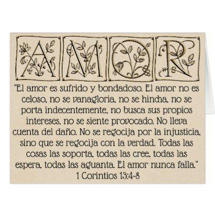 Love Never Fails Scripture Spanish Gold Zazzle Com Diy
