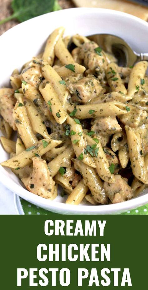 This Chicken Pesto Pasta is loaded with juicy tender chicken smothered in a delicious Creamy Pesto Parmesan Sauce. This easy Chicken Pesto Pasta is guaranteed to become a family favorite! This hearty pasta dish is ready in 30 minutes! #easy #creamy #recipe #penne #comfortfoods via @lmnblossoms