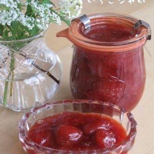イチゴ ジャム の 作り方 基本