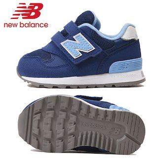 new balance shoes for toddlers