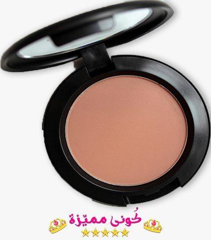 بلاشر ماك جنجرلي لمكياج جذاب و درجة الوان متناسقة Mac Gingerly Blusher For Attractive Makeup And Consistent Color Mac Gingerly Blush Blush