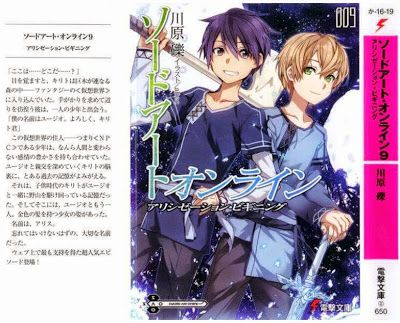 Anime Light Novels Sword Art Online Volume 09 Light Novel