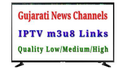 Details Zone Gujarati News Channels Iptv M3u8 Links In 2020 News Channels Gujarati News Channel