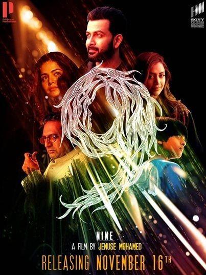 9movie Prithvirajsukumaran Mollywood Malayalammovie This Winter A Father Will Fight The World And Full Movies Full Movies Online Free Free Movies Online