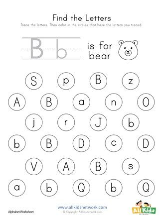 Find The Letter B Worksheet All Kids Network Letter B
