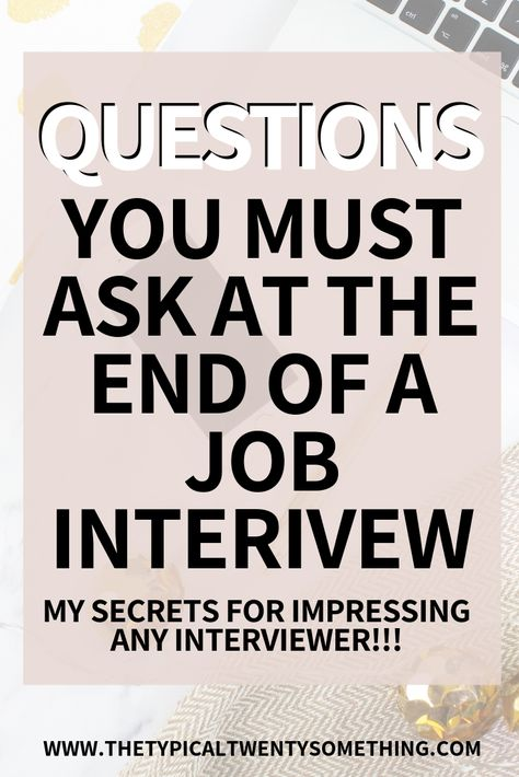 Here are the best questions to ask during a job interview. Asking questions at the end of a job interview is so important, here is a list to get you hired. Management Interview Questions, Interview Questions To Ask, Job Interview Preparation, Interview Answers, Fun Questions To Ask, Job Interview Tips, This Or That Questions, Job Interviews, Management Tips