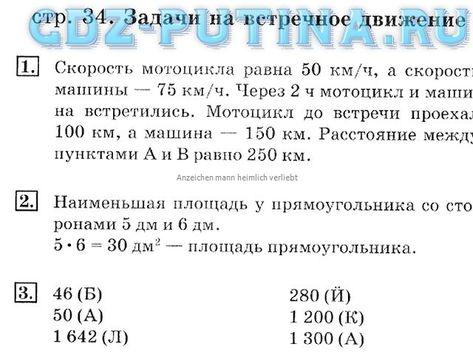 къулгьу на русском